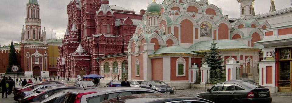 Capitais Imperiais e Rússia - sem aéreo