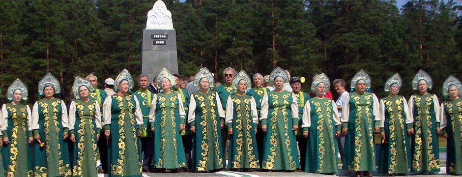 Majestosa Rússia - Tour Clássico - sem aéreo