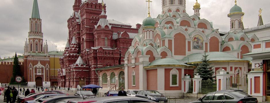 Moscou e Noites Brancas - sem aéreo