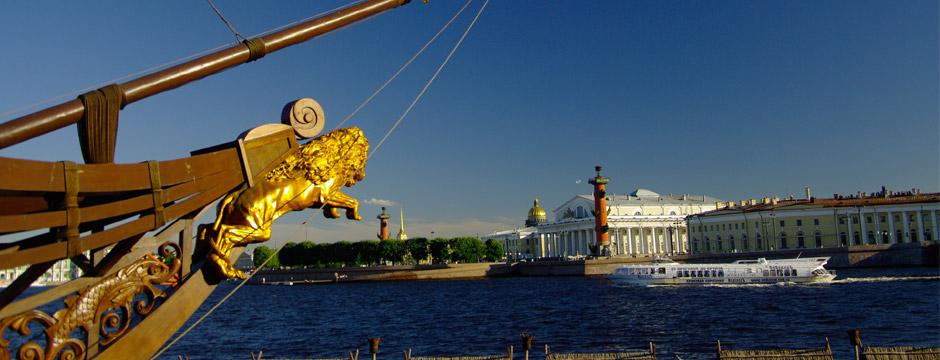 O Melhor da Rússia - sem aéreo