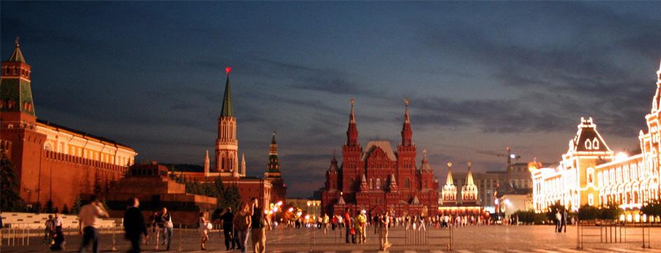 Noites Brancas e Moscou - Com Guia em Espanhol