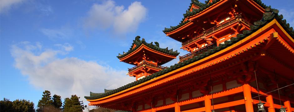 Japão Essencial - Promoção do mês