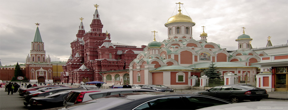 Capitais Russas