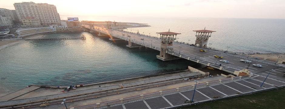 Extensão Alexandria