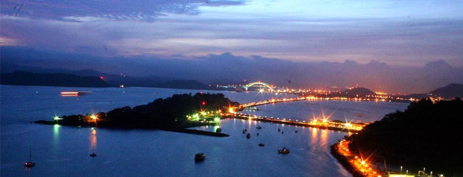 Panamá e Bocas del Toro
